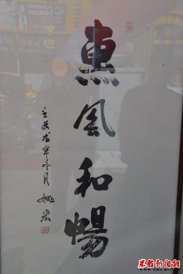 米脂县举办2013年迎春艺术作品展图片